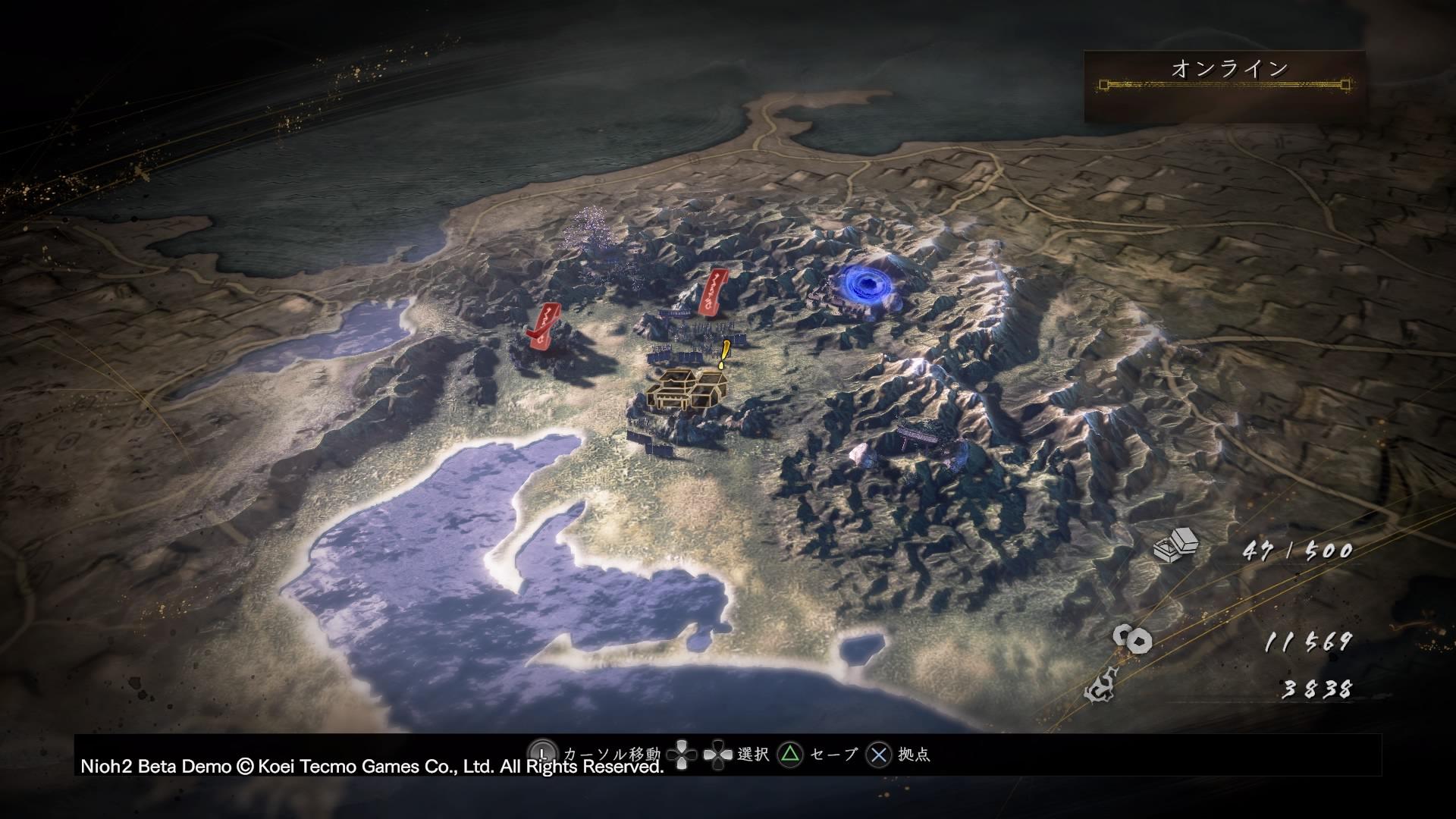 仁王 2 ミッション 中断